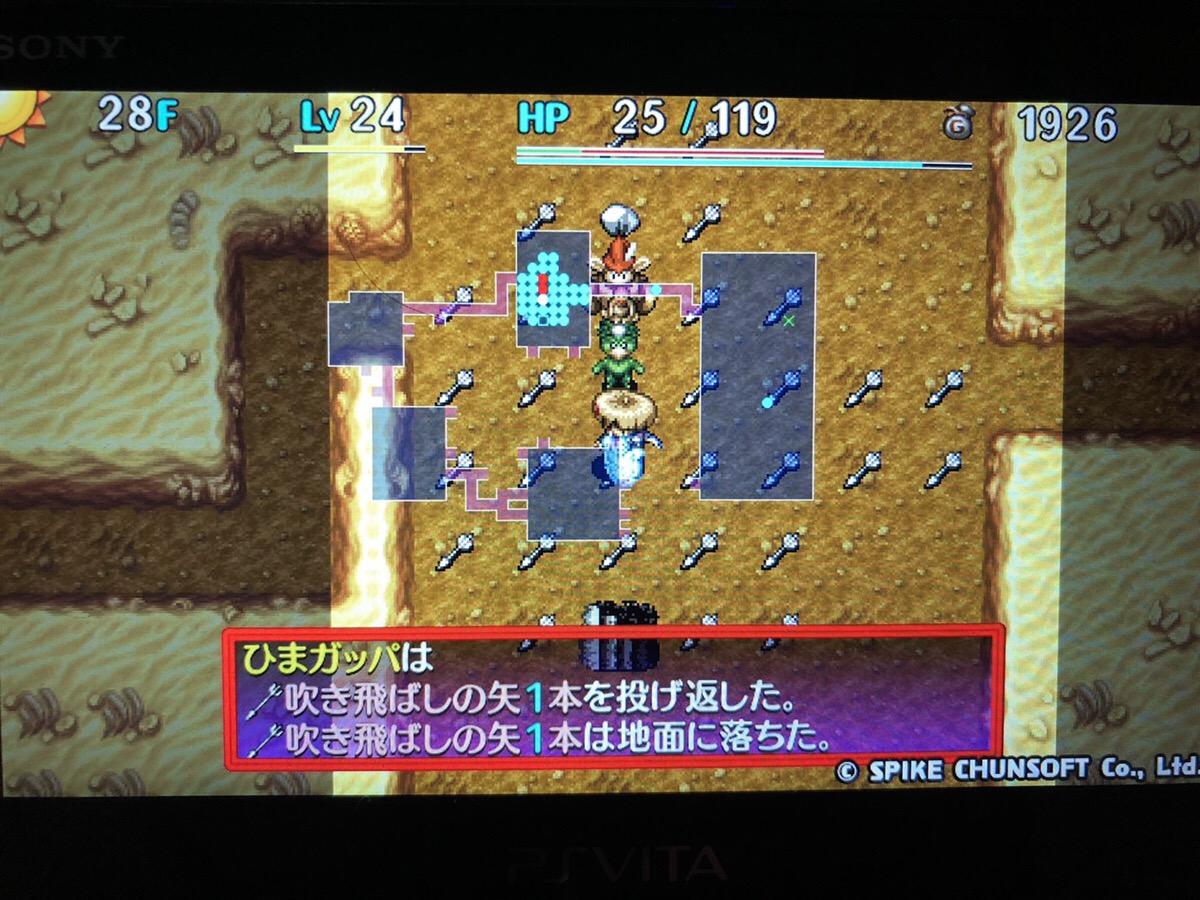 f:id:kajin_genmatou:20201103055643j:plain