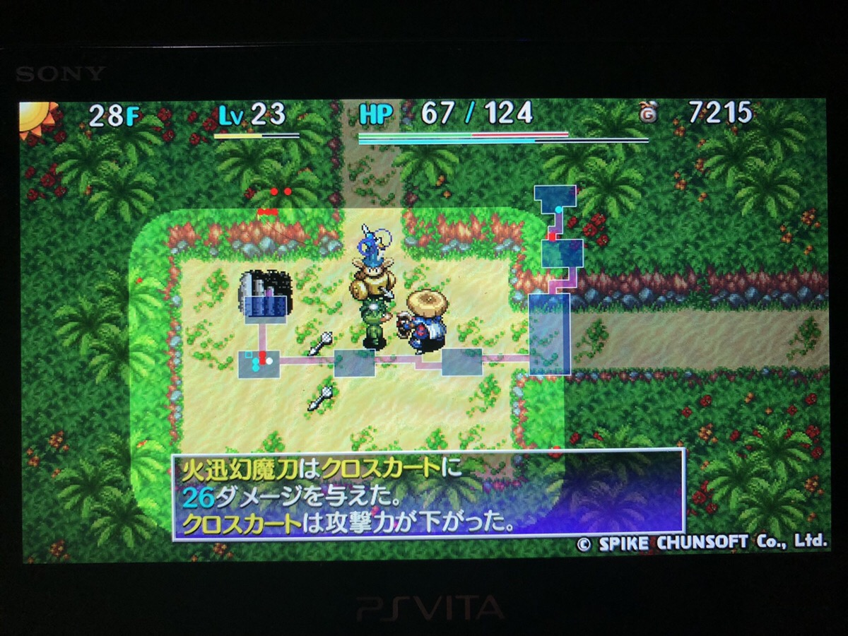 f:id:kajin_genmatou:20201103055711j:plain