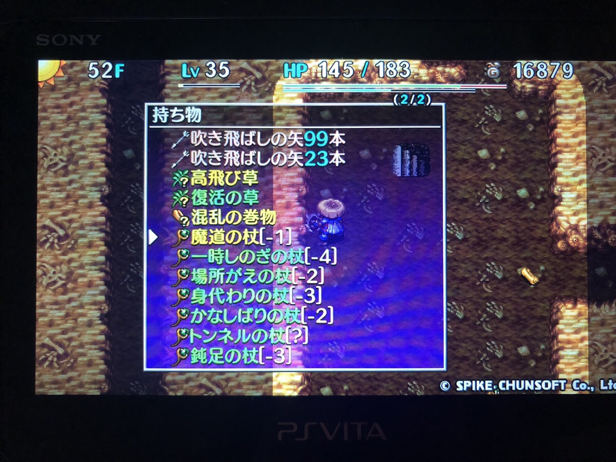 f:id:kajin_genmatou:20201103055929j:plain