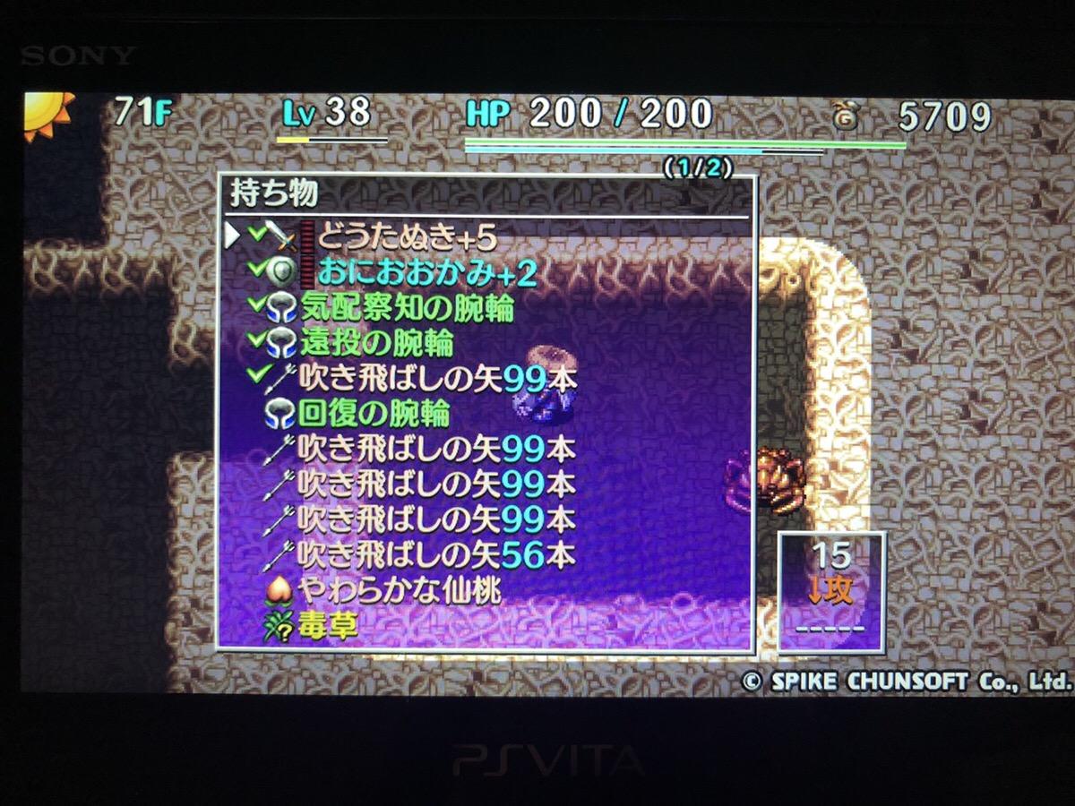 f:id:kajin_genmatou:20201103055947j:plain