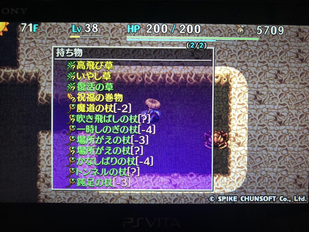 f:id:kajin_genmatou:20201103055955j:plain