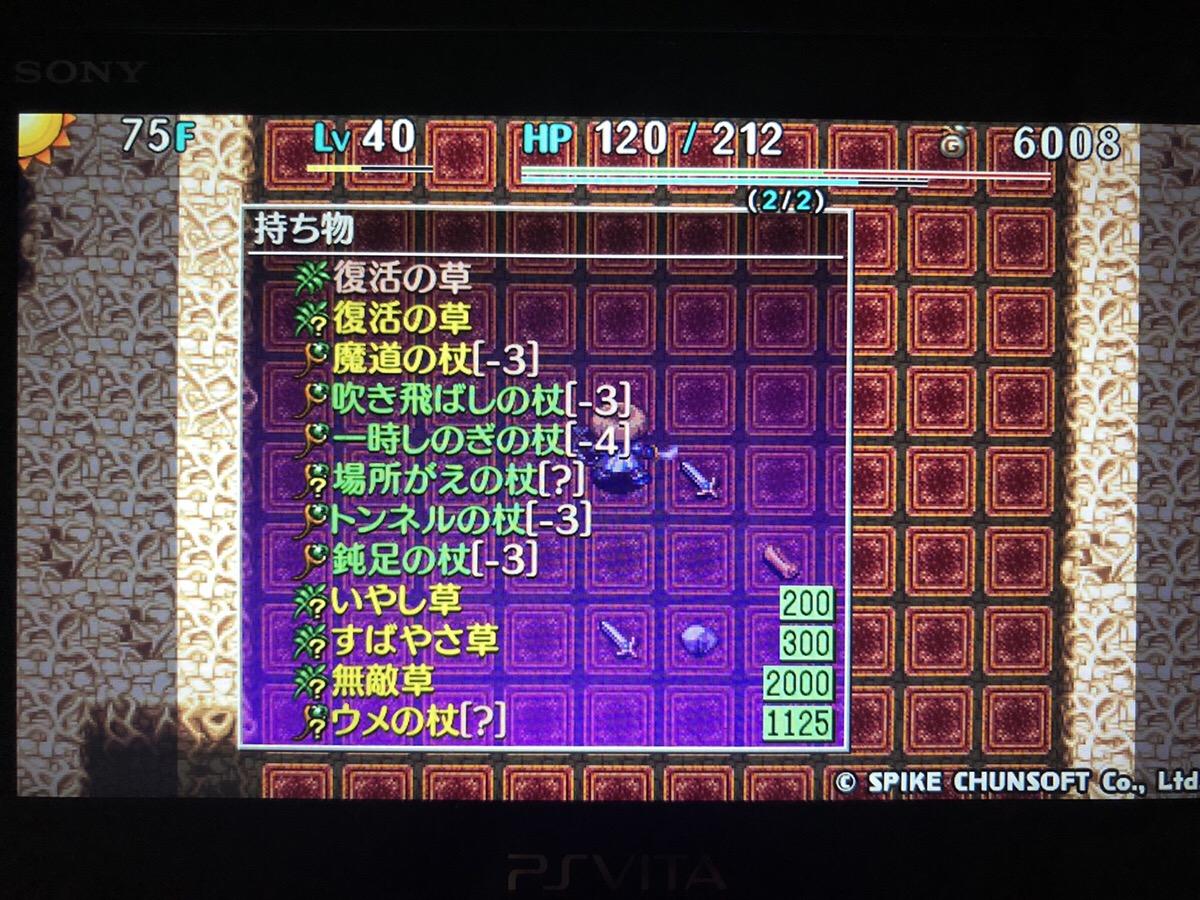 f:id:kajin_genmatou:20201103060035j:plain