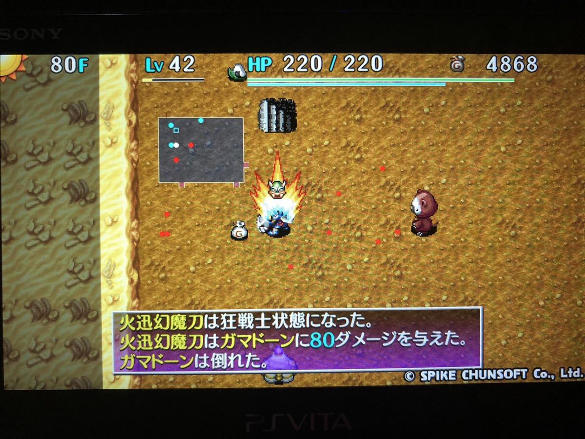 f:id:kajin_genmatou:20201103060114j:plain