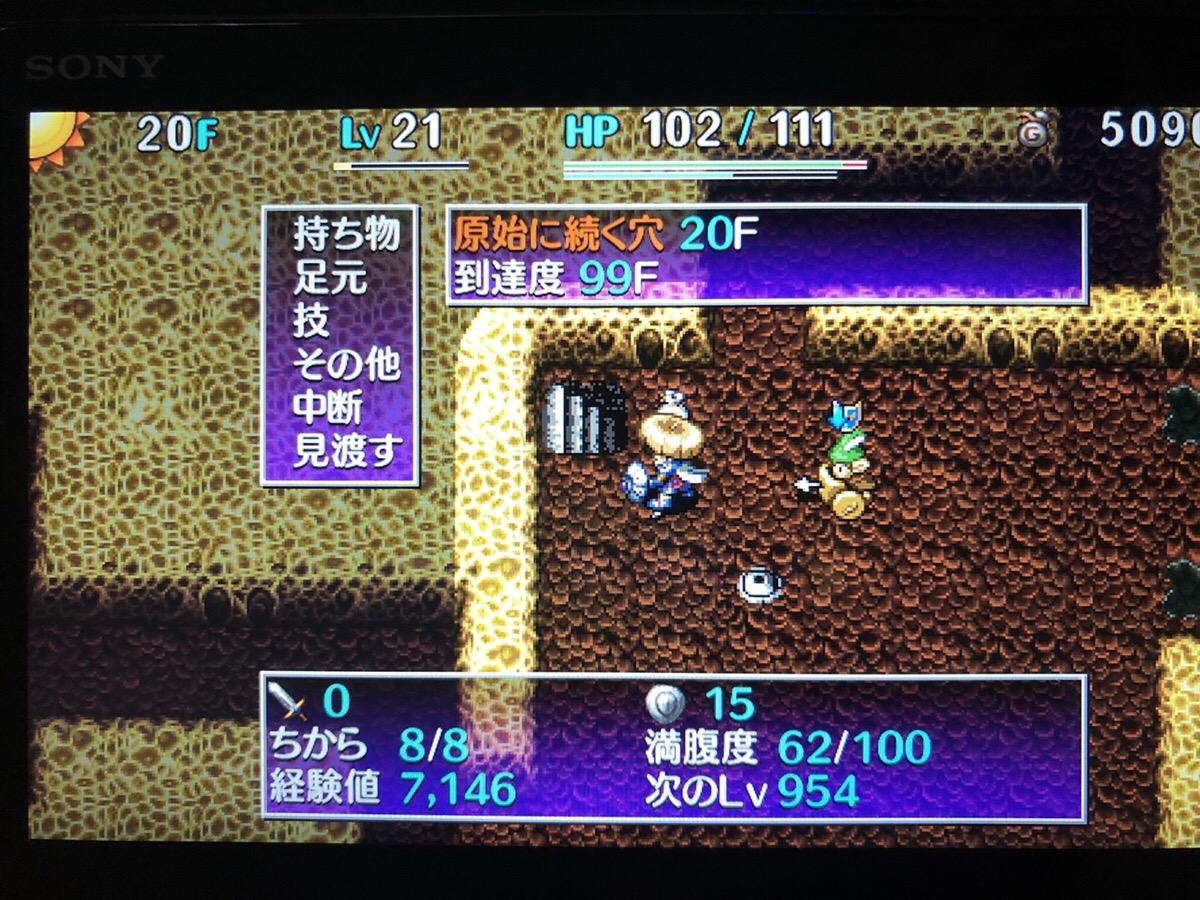 f:id:kajin_genmatou:20201105015025j:plain