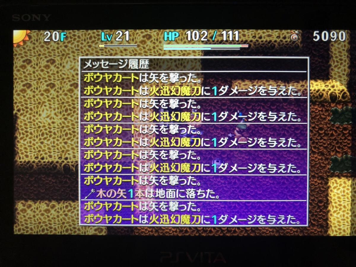 f:id:kajin_genmatou:20201105015031j:plain