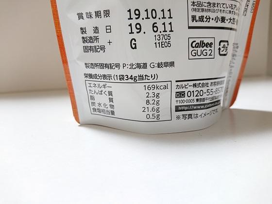 f:id:kajitomo1122:20190630113953j:plain