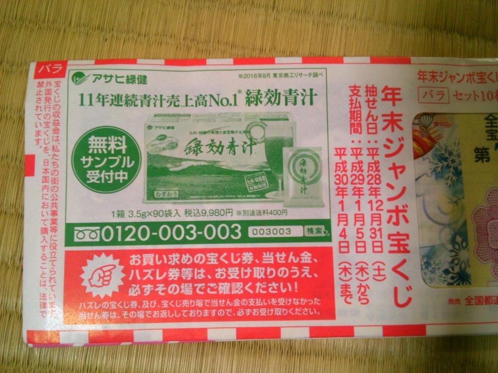 f:id:kajiya40010:20161221220450j:plain