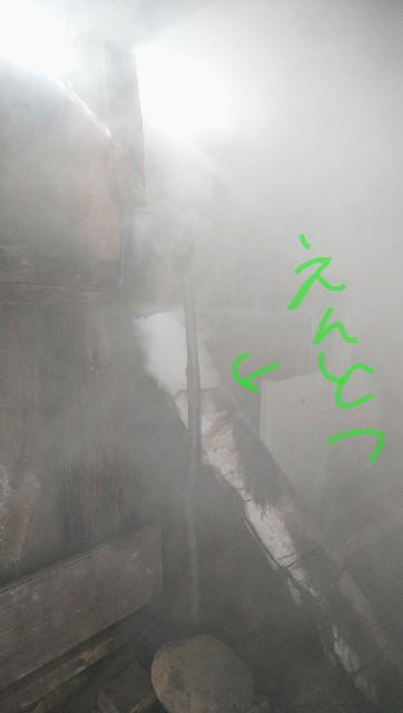 f:id:kajiya40010:20190405094322j:image
