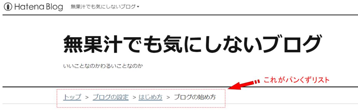 f:id:kajyu-1per:20200112210120p:plain