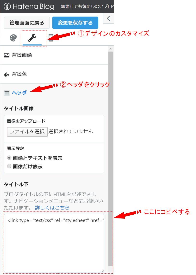 f:id:kajyu-1per:20200112222511p:plain