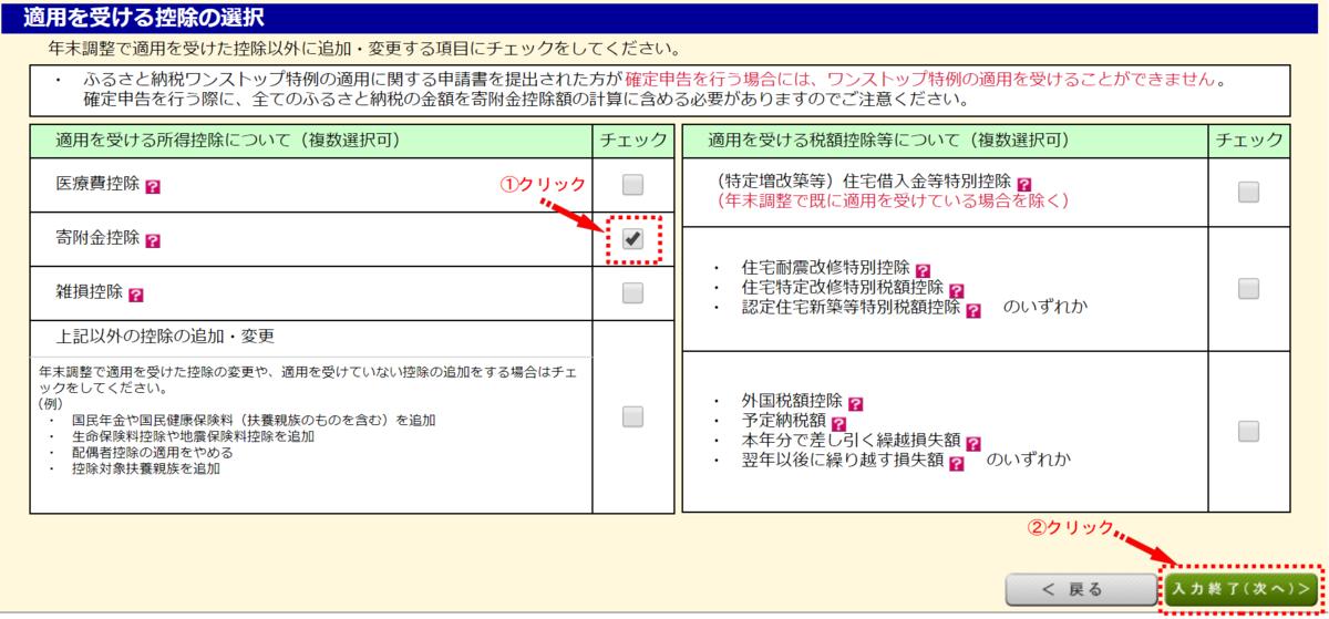 f:id:kajyu-1per:20200222093019p:plain