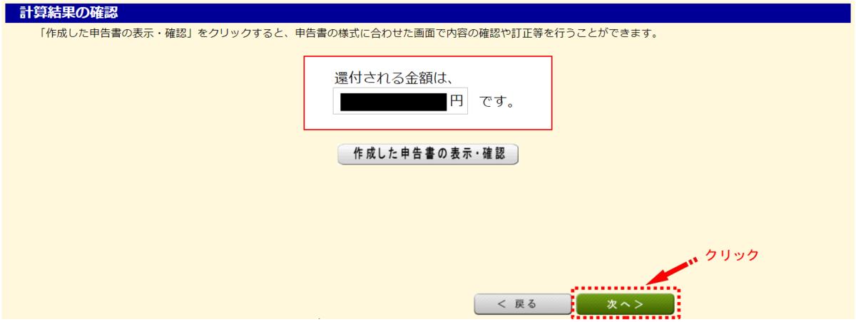 f:id:kajyu-1per:20200222102850p:plain