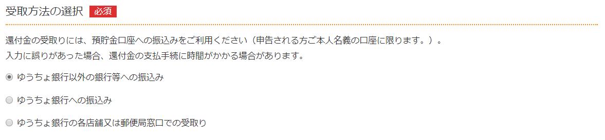 f:id:kajyu-1per:20200222104312p:plain