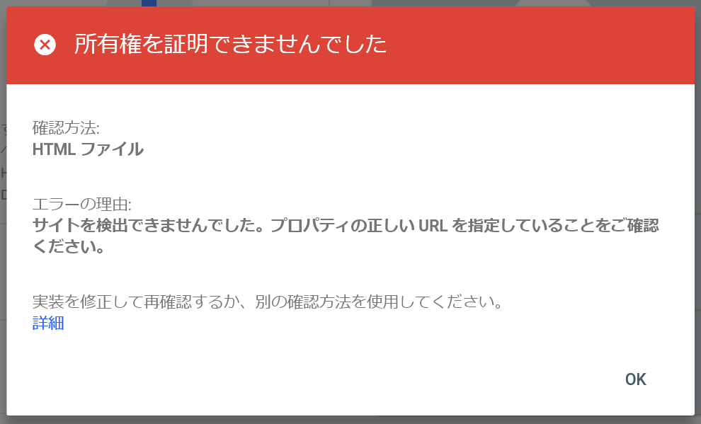 f:id:kajyu-1per:20200301120907p:plain