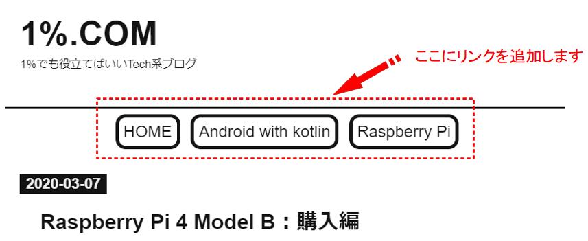 f:id:kajyu-1per:20200307160047p:plain