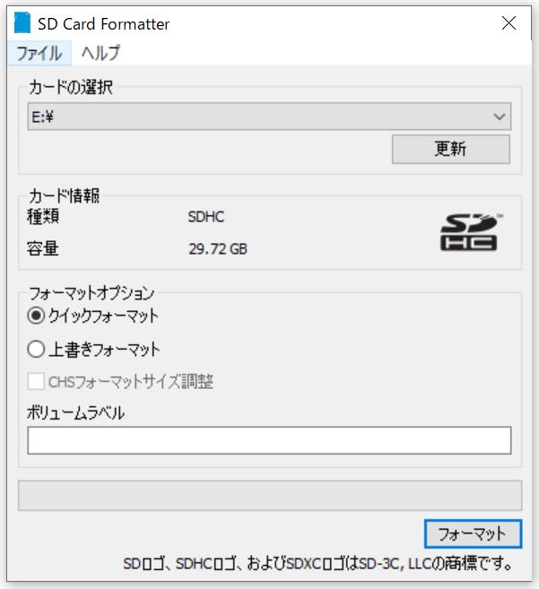 f:id:kajyu-1per:20200314090015p:plain