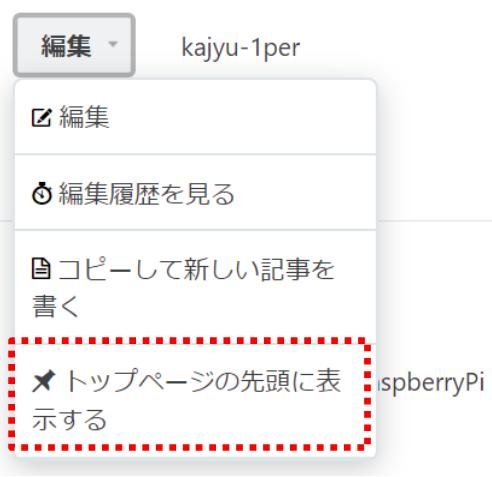 f:id:kajyu-1per:20200320090458p:plain