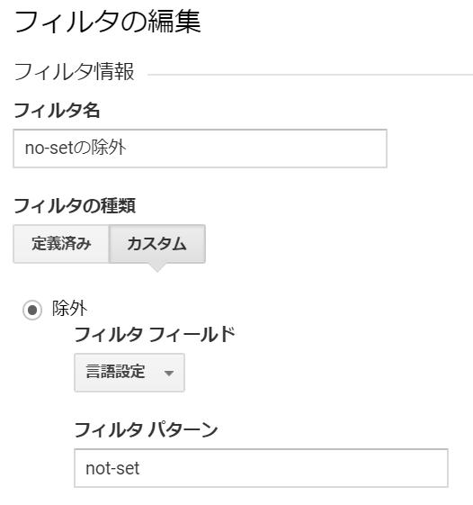 f:id:kajyu-1per:20200322061749p:plain