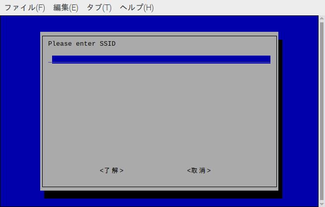 f:id:kajyu-1per:20200325211241p:plain