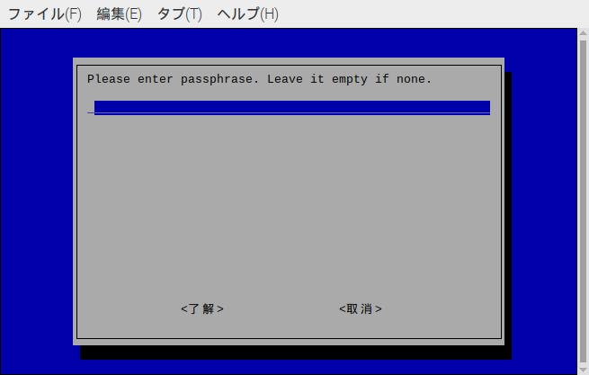 f:id:kajyu-1per:20200325211349p:plain