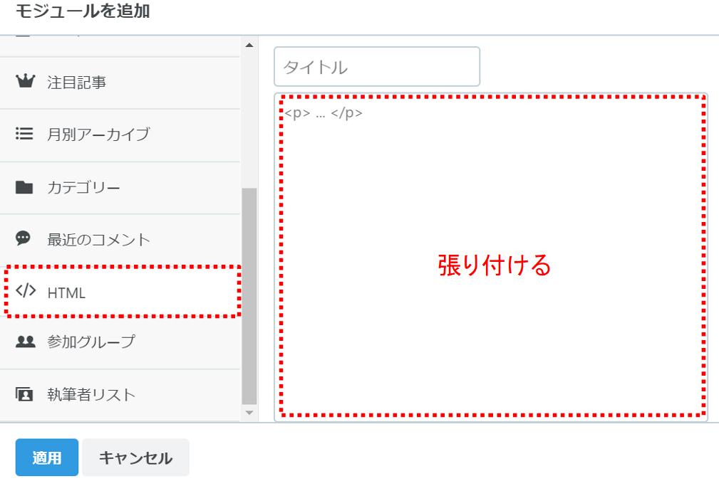 f:id:kajyu-1per:20200327222207p:plain