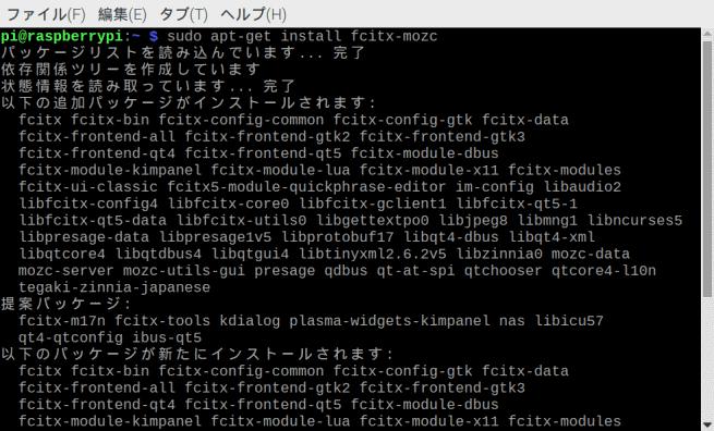 f:id:kajyu-1per:20200328202000p:plain
