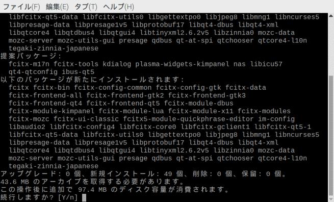 f:id:kajyu-1per:20200328202331p:plain