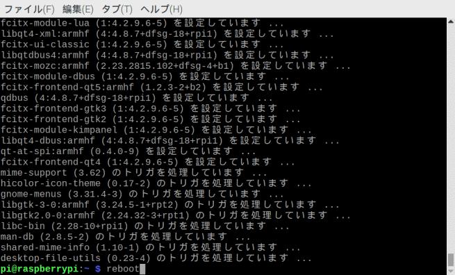 f:id:kajyu-1per:20200328202510p:plain