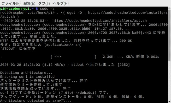 f:id:kajyu-1per:20200328203438p:plain
