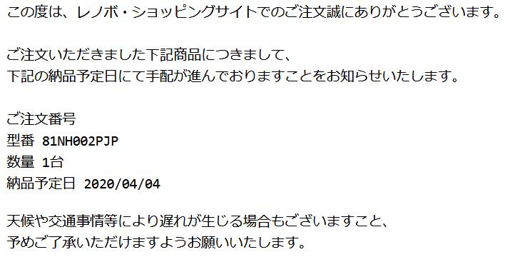 f:id:kajyu-1per:20200402184439p:plain