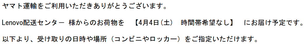 f:id:kajyu-1per:20200403214327p:plain
