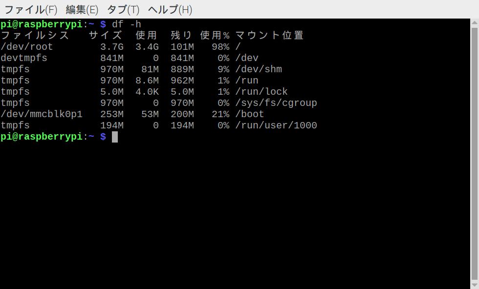 f:id:kajyu-1per:20200405221707p:plain