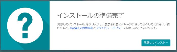 f:id:kajyu-1per:20200412163448p:plain