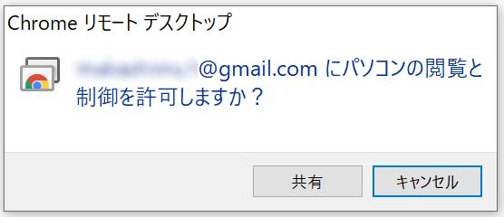 f:id:kajyu-1per:20200412174043p:plain