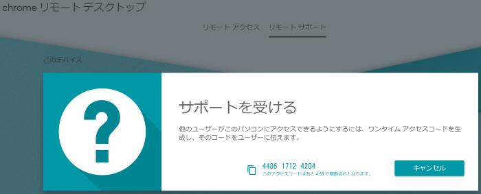 f:id:kajyu-1per:20200412180131p:plain