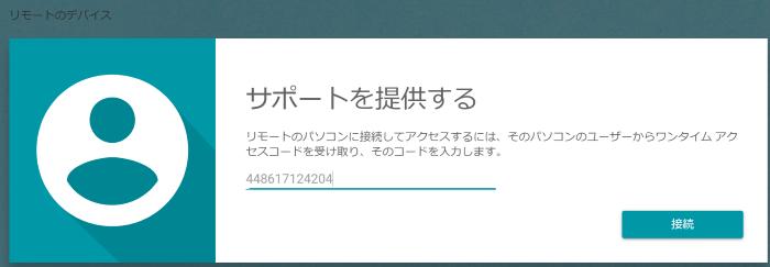 f:id:kajyu-1per:20200412180828p:plain