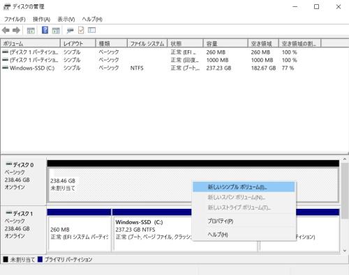 f:id:kajyu-1per:20200418220022j:plain