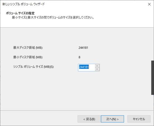 f:id:kajyu-1per:20200418220148j:plain