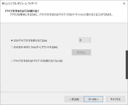f:id:kajyu-1per:20200418220218j:plain