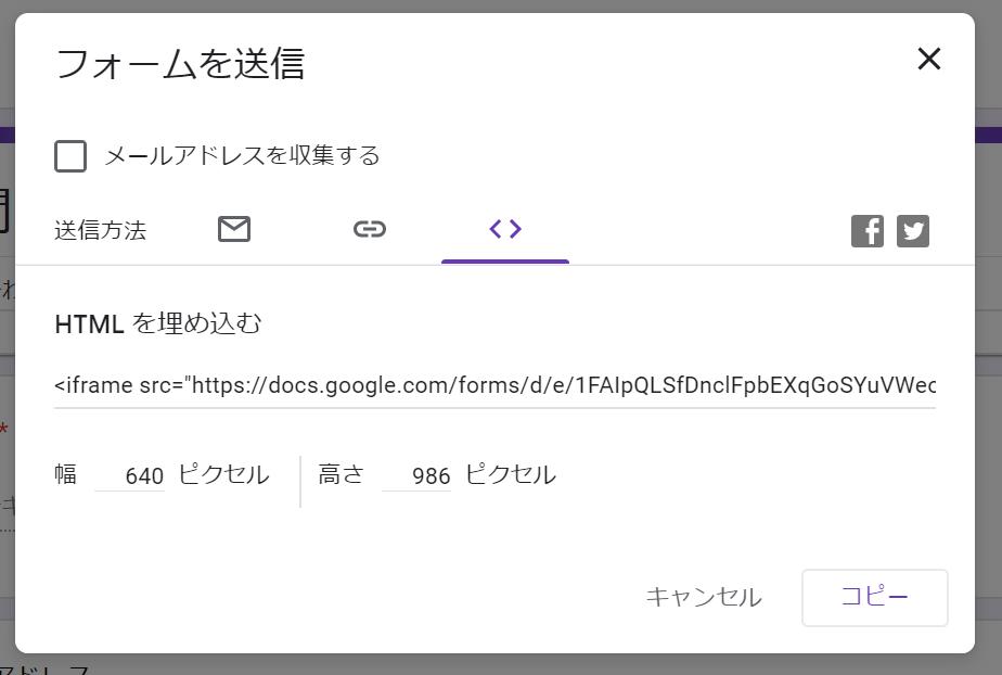 f:id:kajyu-1per:20200509154009p:plain