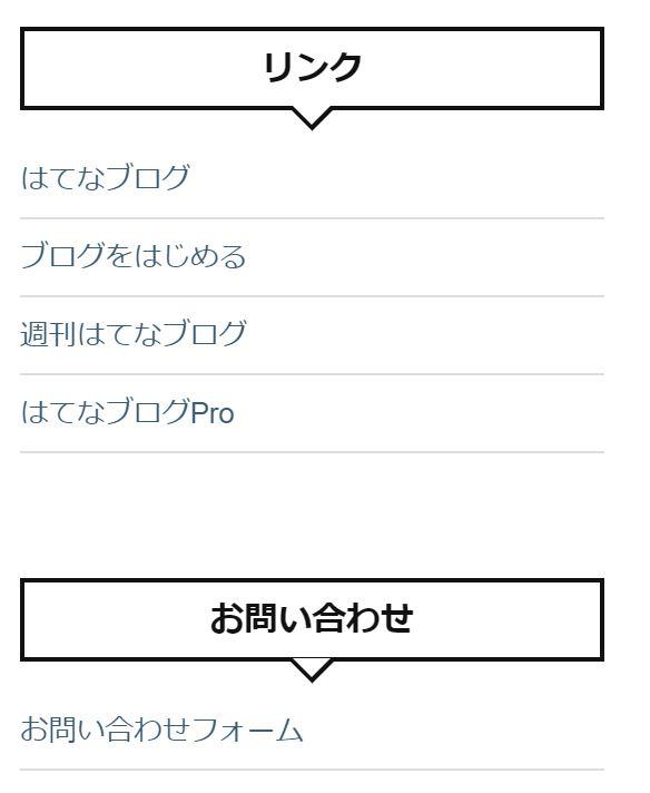 f:id:kajyu-1per:20200509161456j:plain