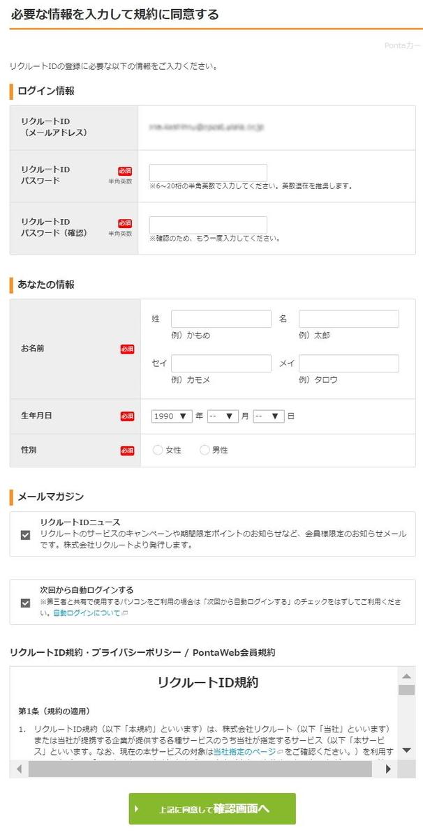 f:id:kajyu-1per:20200516070448j:plain