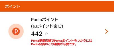 f:id:kajyu-1per:20200522132152j:plain