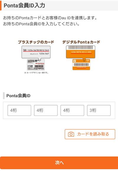 f:id:kajyu-1per:20200522134851j:plain