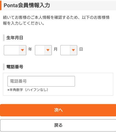 f:id:kajyu-1per:20200522135248j:plain