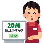f:id:kajyu-1per:20200620060614j:plain