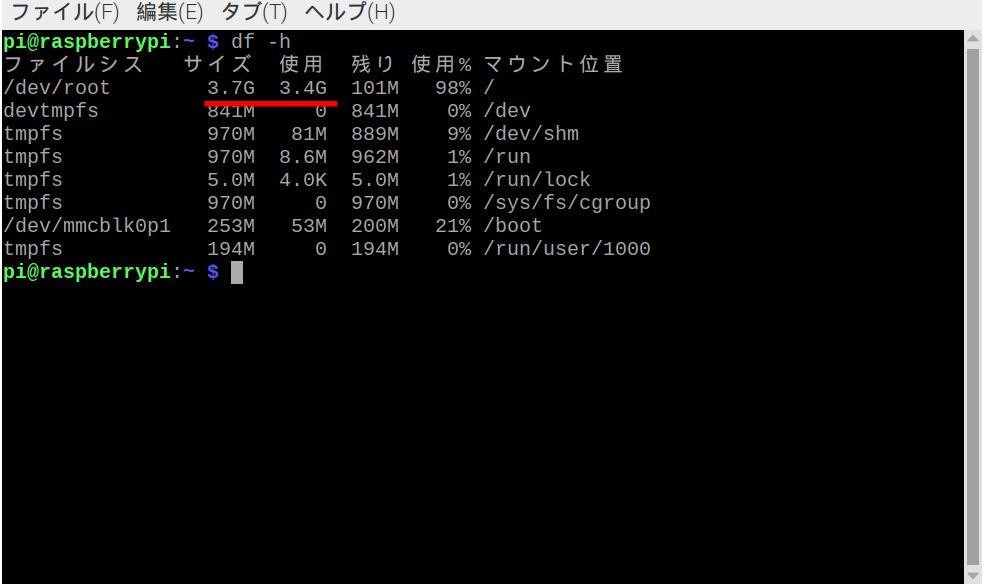 f:id:kajyu-1per:20200704133448j:plain