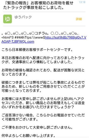 f:id:kajyu-1per:20200711075937j:plain