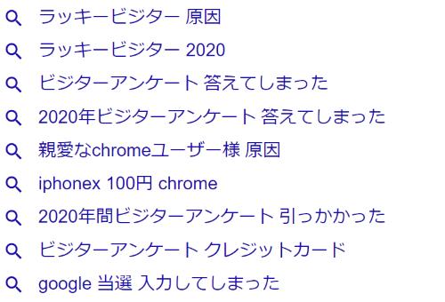 f:id:kajyu-1per:20200717150024p:plain