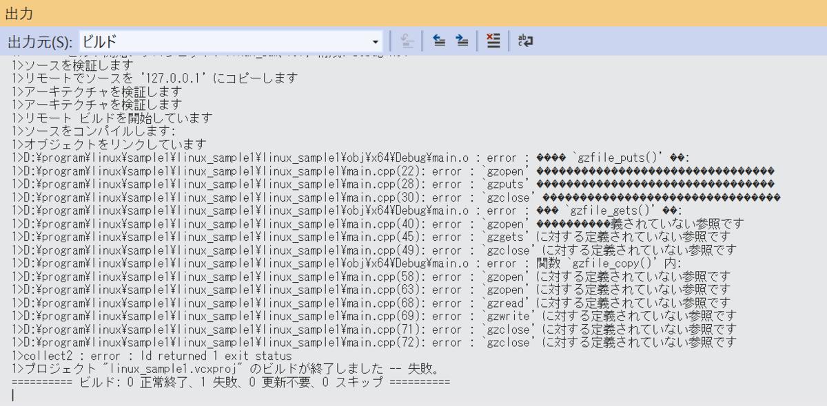 f:id:kajyu-1per:20200808035654p:plain